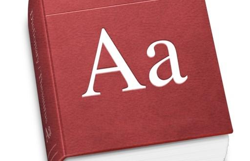 Photo dictionnaire