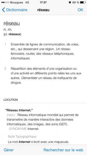 définition sur iOS image2