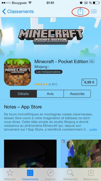 appstore app gifs1