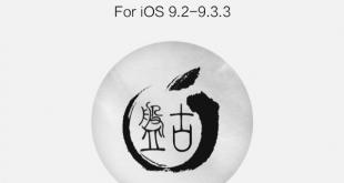 pangu-app-ios-9-3
